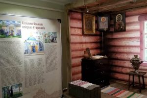 Пресс-Волл ТЬЮБ, музей Дивеево_Presswall Tube
