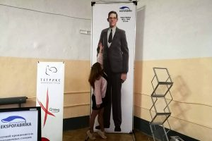 ТЬЮБ самый высокий человек в мире в натуральный рост